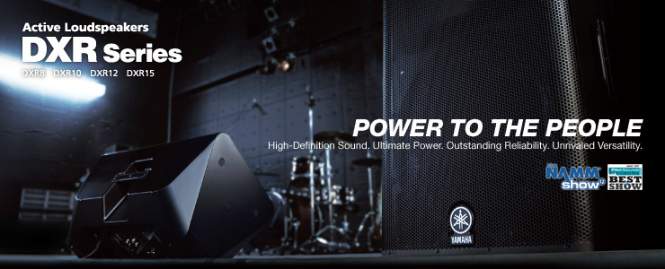 Yamaha DXR Series Powered Speakers