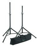 Konig & Meyer 21459 Speaker Stand Package - Black