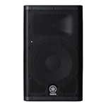 Yamaha DXR8 : 8 Inch 2-Way Powered Speaker (1100W)