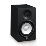 Yamaha HS5 : 5 Inch 2-Way Powered Studio Monitor (70W)