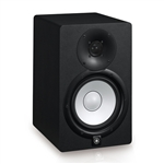 Yamaha HS7 : 6.5 Inch 2-Way Powered Studio Monitor (95W)